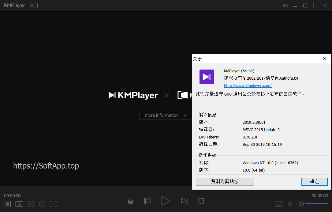KMPlayer.png