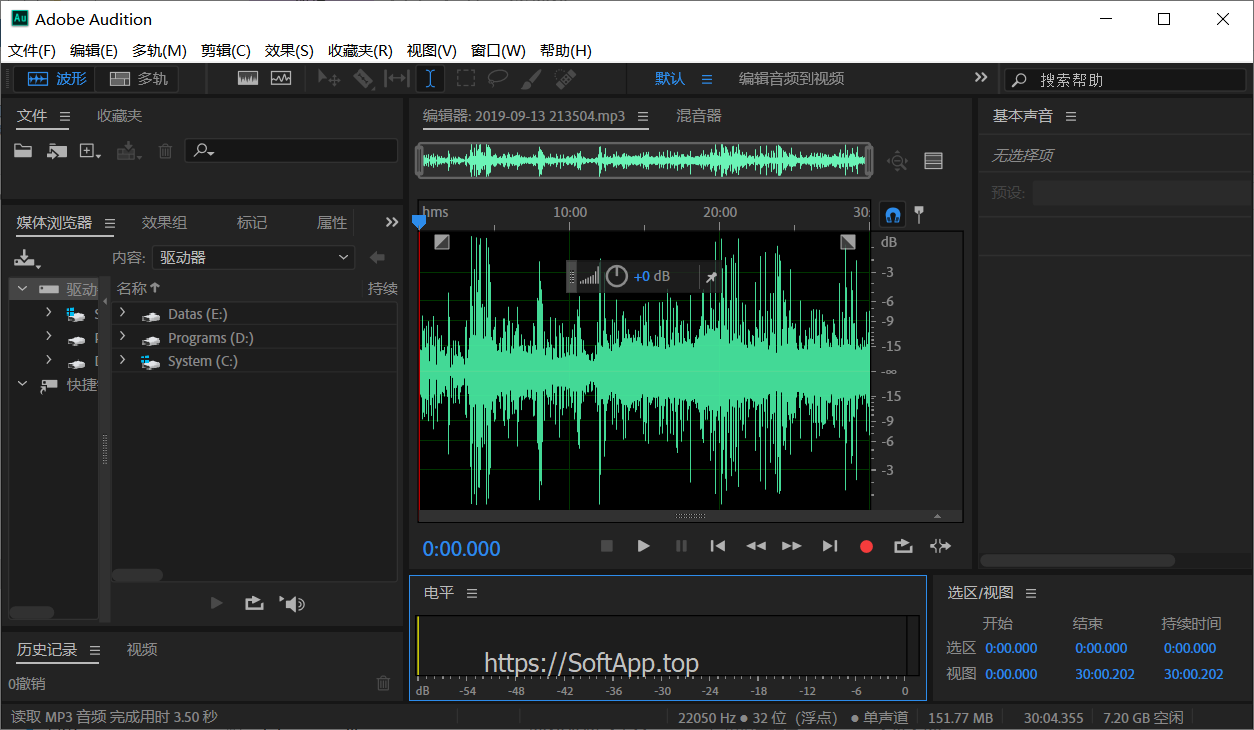 AdobeAudition.png